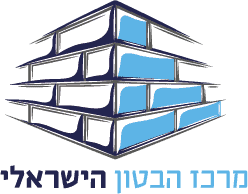 מרכז הבטון הישראלי